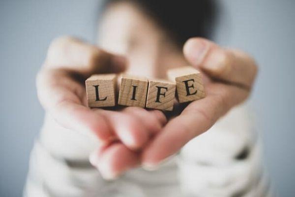 人生うまくいかない人