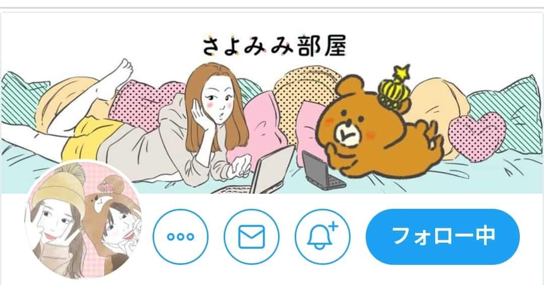 "img src=""puppy.jpg"" alt=""Twitter ヘッダー"""