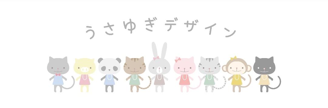 """img src=""""puppy.jpg"""" alt=""""うさゆぎ 動物イラスト"""""""