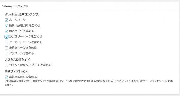 XML 設定11