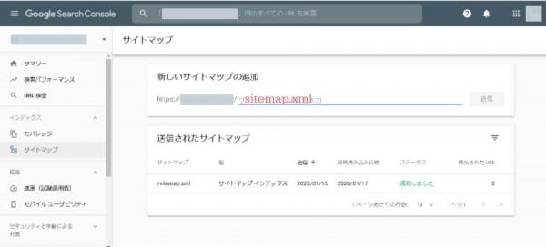 XML 設定5
