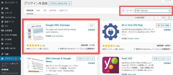 XML 設定2