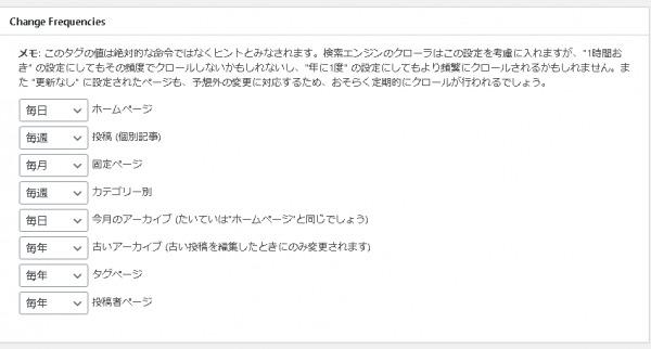 XML 設定9