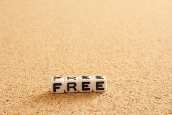 無料の画像