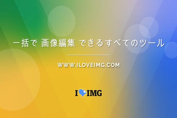 "img src=""puppy.jpg"" alt=""iloveimg"""