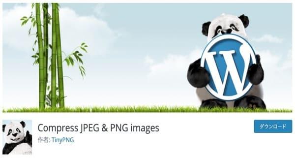 "img src=""puppy.jpg"" alt=""Compress JPEG & PNG images"""