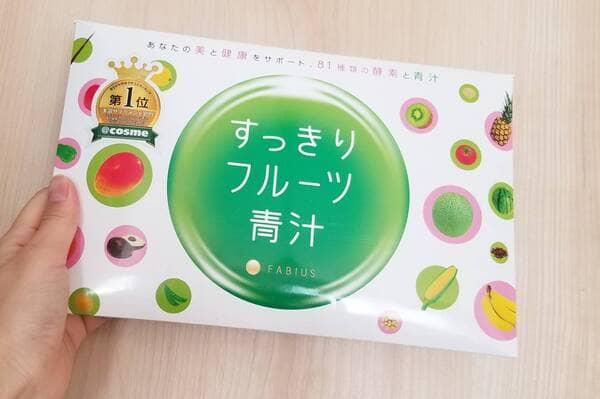 すっきりフルーツ青汁-2