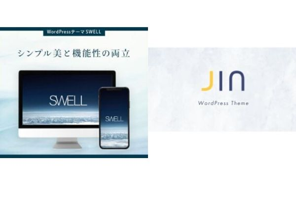 JINとswell